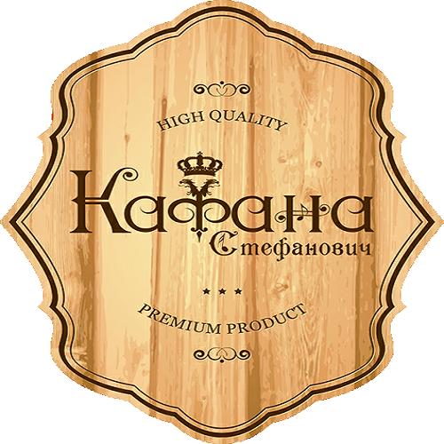 кафана стефанович