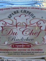 Краве сирене с трюфел Du Chef Radichev