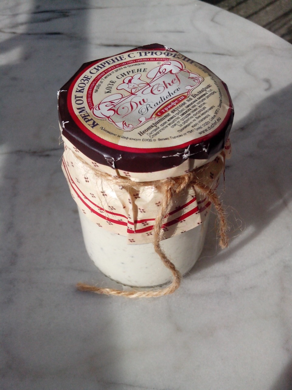 Крем от козе сирене с трюфели