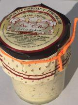 Крем от краве сирене с трюфели